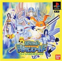 Game pocketdigimonworldwbd cover.jpg