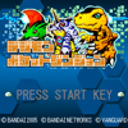 Game digimon pocket dungeon cover.png