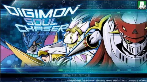 Soul Chaser Title Screen.jpg