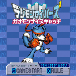 Game gaomon nice catch cover.png