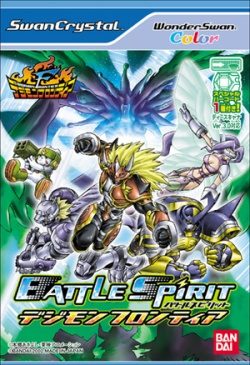 Game digimonfbf cover.jpg